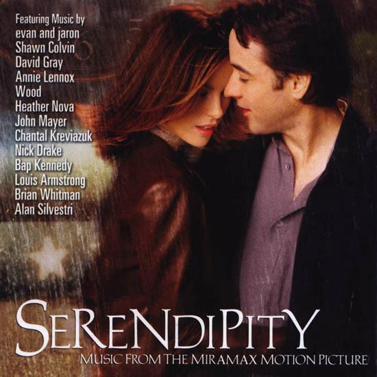 Serendipity (2001)-05