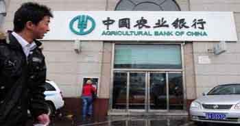 Agricultural Bank of China, China