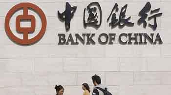Bank of China, China