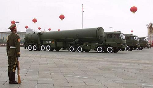DongFeng 31A-China